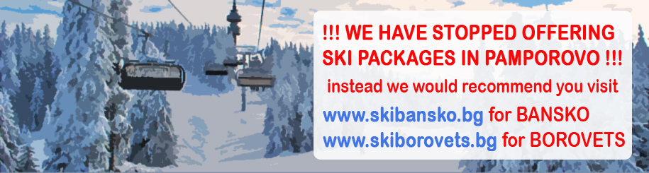 /uploaded_files/Pamporovo ski and snowboarding holidays. Lift passes, equipment hire, transfers.